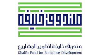 khalifa-fund
